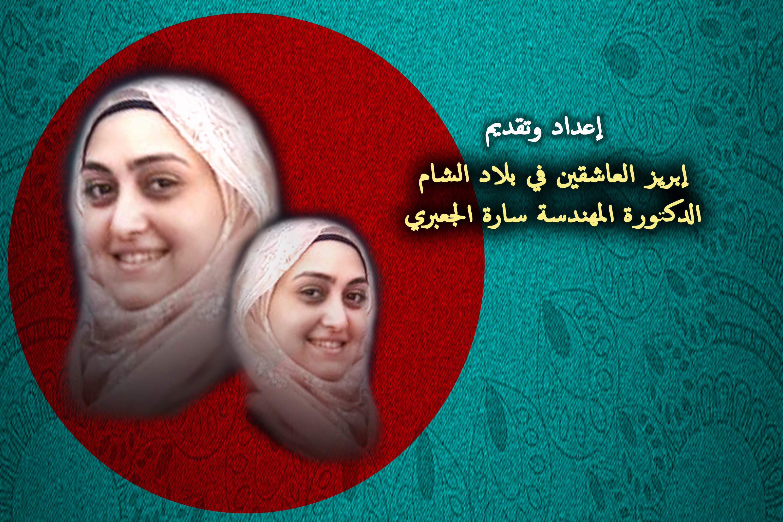 غرافيك موقع الإذاعة -ست عمان