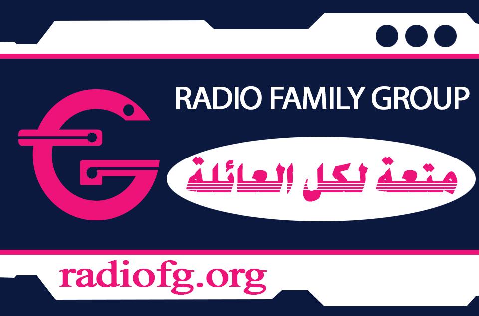 RadioFamilyGroup